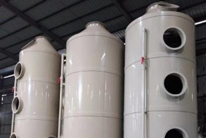 水洗塔废气处理设备