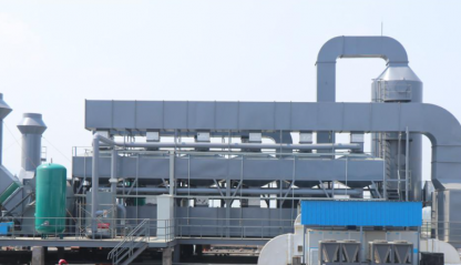 废气处理设备在印刷厂中的应用