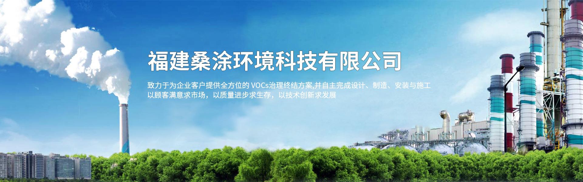RCO催化燃烧设备,环保催化燃烧设备,废气催化燃烧设备