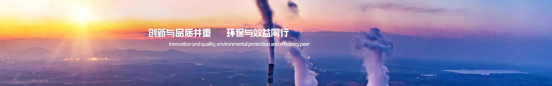 rco催化燃烧设备RCO催化燃烧设备,环保催化燃烧设备,废气催化燃烧设备
